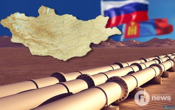 Монголын нутгаар дамжуулан барих хийн хоолойн ТЭЗҮ 2021 оны эхний улиралд бэлэн болно