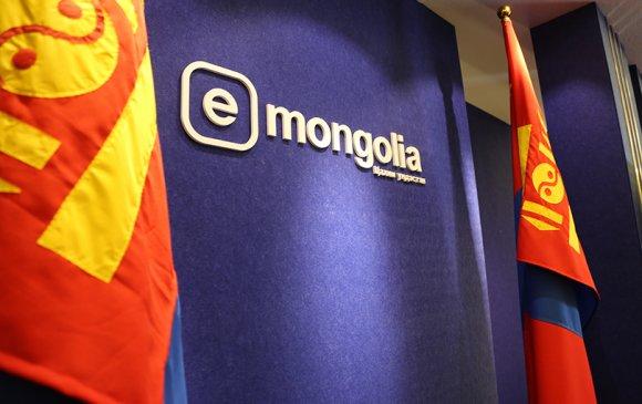 Татварын буцаан олголтын бичиг баримтаа E-Mongolia-с бүрдүүлээрэй