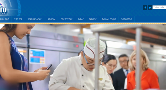 Өвөр Монголын цахим соёлын өдрүүдээр болох арга хэмжээнүүд