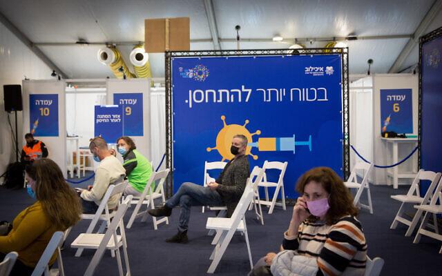 Израил хүн амынхаа 10 хувийг вакцинжуулсан анхны улс боллоо