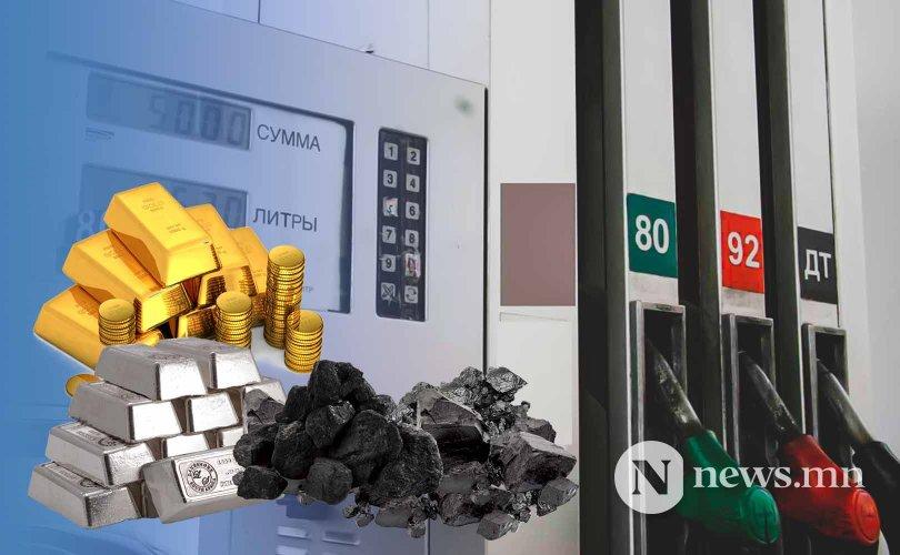 Дизелийн түлшний импорт өсч, эрдэс бүтээгдэхүүнийх буурчээ