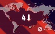 Монгол Улс авлигын индексээр 4 байр ухарч, 111-т жагсав