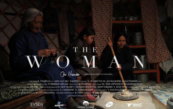 """""""Тhe Woman"""" кино """"Шилдэг зураглаач""""-ийн шагнал хүртжээ"""