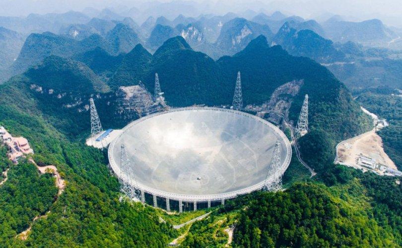 Хятадын аварга телескопыг дэлхийн эрдэмтэд ашиглах эрхтэй болно