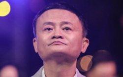 Хятадын эрх баригчдын дарамтаас болж Жэк Ма бизнесээ хумина