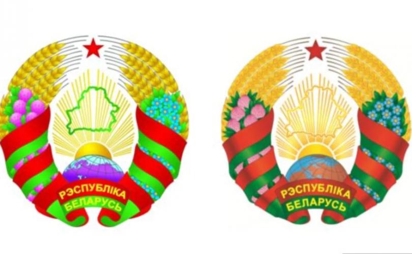 Беларусь төрийн сүлдэндээ Оросын нөлөөг багасган дүрсэлжээ