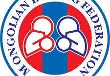 Монголын боксын холбооны бага хурлын түр зөвлөлийн МЭДЭГДЭЛ