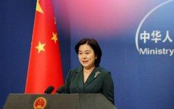 Хятад: Тайвань, АНУ-ын яриа хэлэлцээнд хариу барина