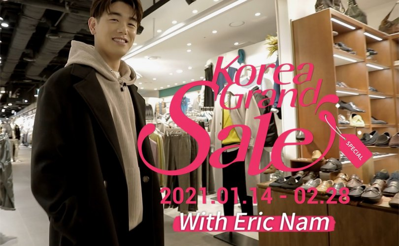 """БНСУ-ын соёл, аялал жуулчлал үзэсгэлэн """"Korea Grand Sale 2021""""-д тавтай морил"""