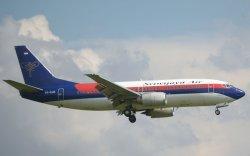 Индонезийн Boeing 737 нисэх онгоц холбоо тасарчээ