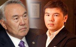 Назарбаев зээ хүүгийнхээ үхлийн талаар анх удаа ам нээв
