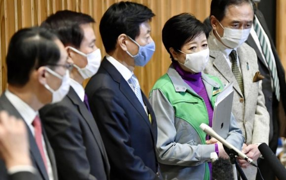 Японд онц байдал зарлаж болзошгүй