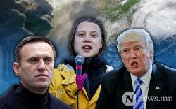 Навальный, Трамп нарыг Нобелийн шагналд нэр дэвшүүлжээ