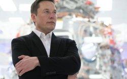 Space X компани цар тахлын эсрэг биет судалж байжээ