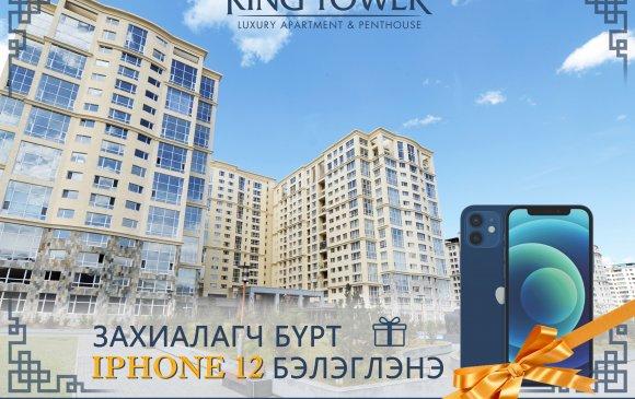 KING TOWER: Захиалагч бүрт iphone 12 бэлэглэнэ