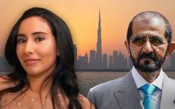Арабын гүнж аавынхаа барьцаанд орсноо илчилжээ