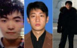 1.3 тэрбум долларыг хулгайлсан Пёньяны хакеруудыг АНУ-д яллав