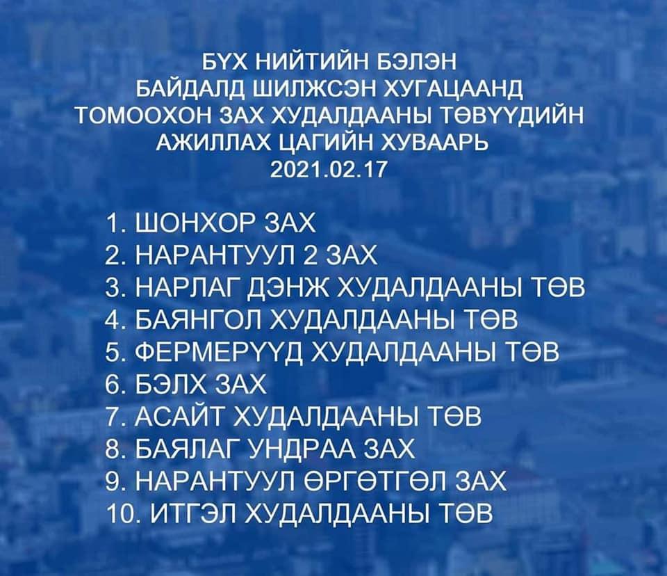 149052509_1988316851307757_7083513698625133362_n