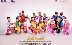 Монгол бүжигчид Олон улсын бүжгийн уралдаанаас шагнал хүртлээ