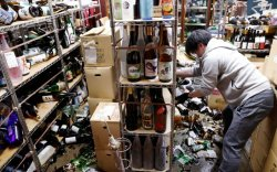 10 жилийн дараа Японд дахин 7.1 магнитуд газар хөдөллөө