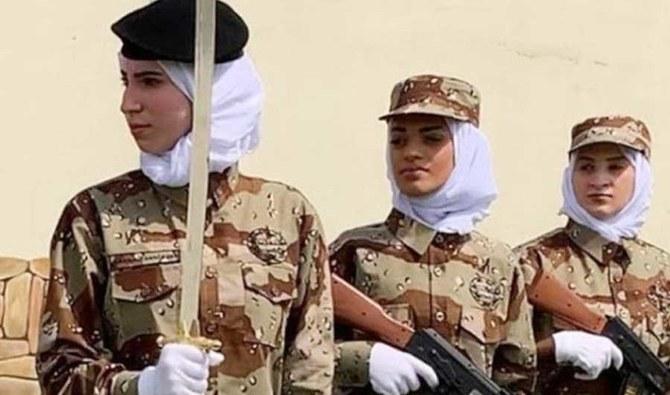 Саудын Арабын эмэгтэйчүүд цэргийн алба хаах эрхтэй боллоо