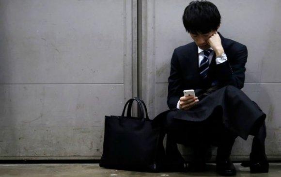 Япон улс Ганцаардалтай тэмцэх яамтай болжээ