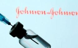 АНУ-ын Johnson&Johnson вакциныг хэрэглээнд нэвтрүүллээ