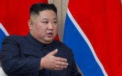 Умард Солонгосын хакерууд 315 сая ам.доллар хулгайлжээ