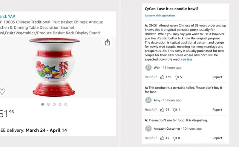 Amazon сайт хятад хөтөвчийг жимсний сав хэмээн зарж байжээ