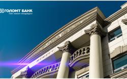 Голомт банк экспортын салбарт бизнес эрхлэгч ААН, иргэдэд хөнгөлөлттэй зээл олгож эхэллээ