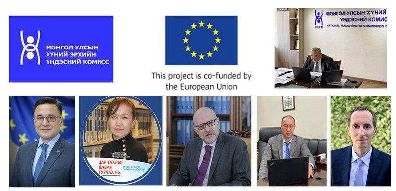ХЭҮК-ын гишүүд Европын Элчин сайд нартай цахим уулзалт хийжээ