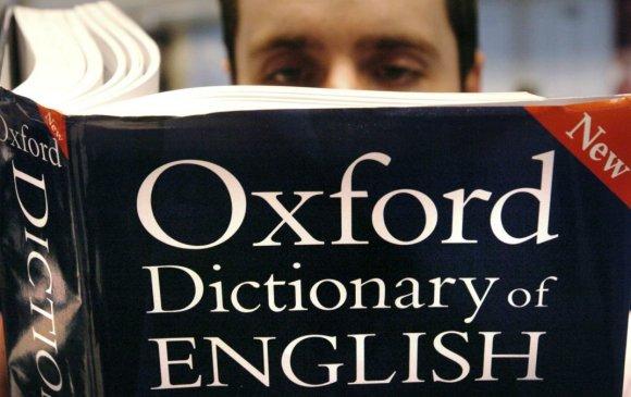 Монгол гэдэг үгийн доромж утга Оксфордын толь бичгээс хасагдана