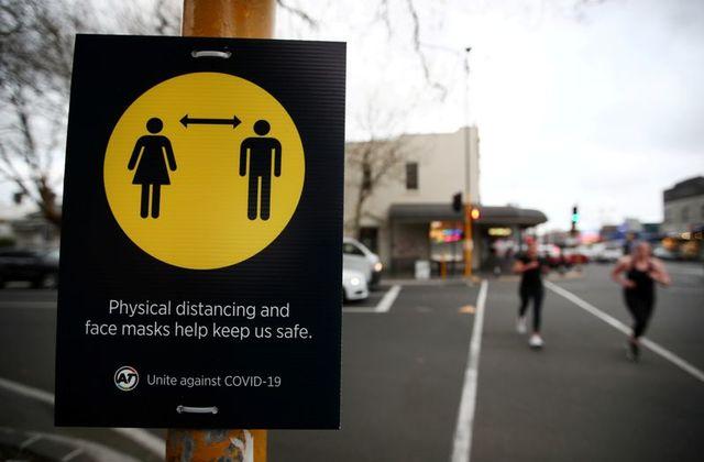 Шинэ Зеландад тусгаарлалтаас гарсан хүнээс халдвар илрэв