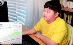 12 настай хүү хувьцаа арилжиж, 13 мянган долларын ашиг олжээ