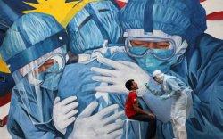 Вакцин хийлгэсэн хүнд нээгдэх боломжууд