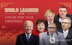 Дэлхийн удирдагчдын сар шинийн баярын мэндчилгээ