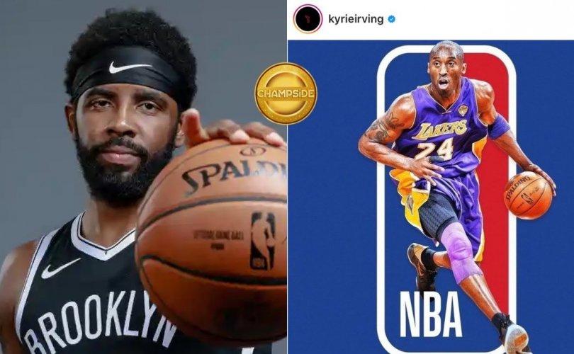 Кайри Өрвин NBA-ийн логонд Кобиг мөнхлөх хүсэлтэй