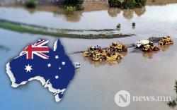 Австралид үерийн улмаас нүүрсний олборлолт саатав