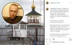 Алексей Навальныйн эрүүл мэндэд аюул учирсан байж болзошгүй