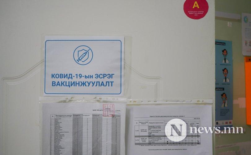 """""""Монголд вакцины гуравдугаар тунг хийж эхлэх болоогүй"""""""