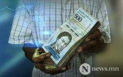 Венесуэльд инфляци өсч, 500 мянгатын дэвсгэрт гаргажээ