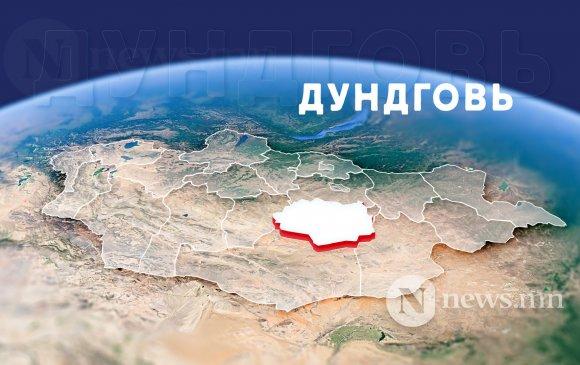 Дорноговь, Өмнөговь аймаг руу зорчих иргэдийн анхааралд