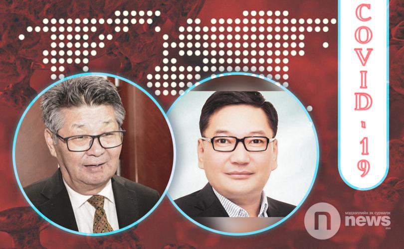 Халдварт өвчнөөс сэргийлэх ерөндөг бүтээсэн монгол эрдэмтдийн мэдлэгийг уудлахуй