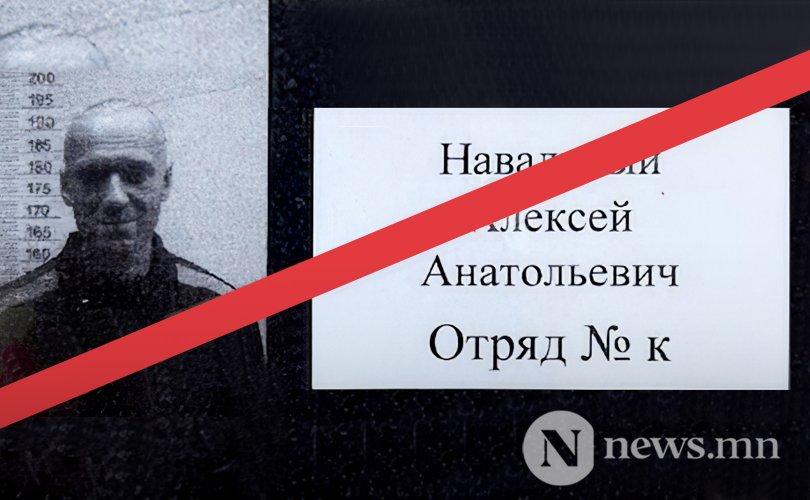 Навальный хэт эрт сэрэх зөрчил гаргасан тул гянданд орж магадгүй