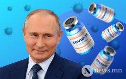 Путин: Миний ямар вакцин хийлгэснийг эмчээс өөр хэн ч мэдэхгүй