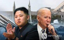 Хойд Солонгос Байдены захиргааны үе дэх анхны зэвсгээ туршлаа
