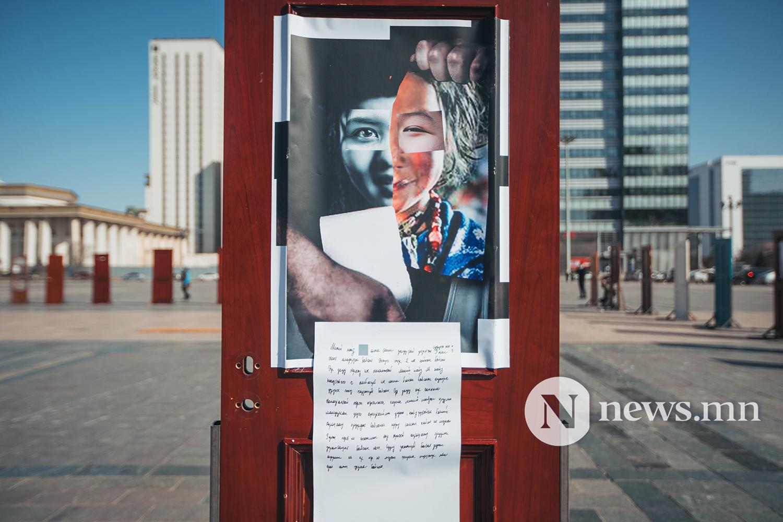 Хүчирхийлэлд өртсөн эмэгтэйчүүдийн захидлаар гаргасан арга хэмжээ 7