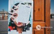 """Эмэгтэйчүүд хүчирхийллийн эсрэг """"Хаалга""""-аа нээжээ"""