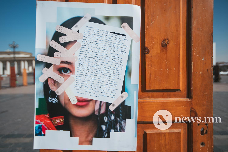 Хүчирхийлэлд өртсөн эмэгтэйчүүдийн захидлаар гаргасан арга хэмжээ 8