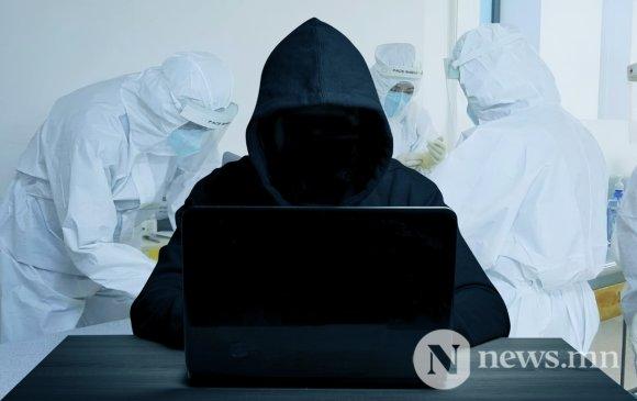 """""""Эрүүл мэндийн салбарын мэдээллийг хакердаж хар зах дээр зарахыг оролдсон"""""""